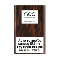 Neo™ Classic Tobacco